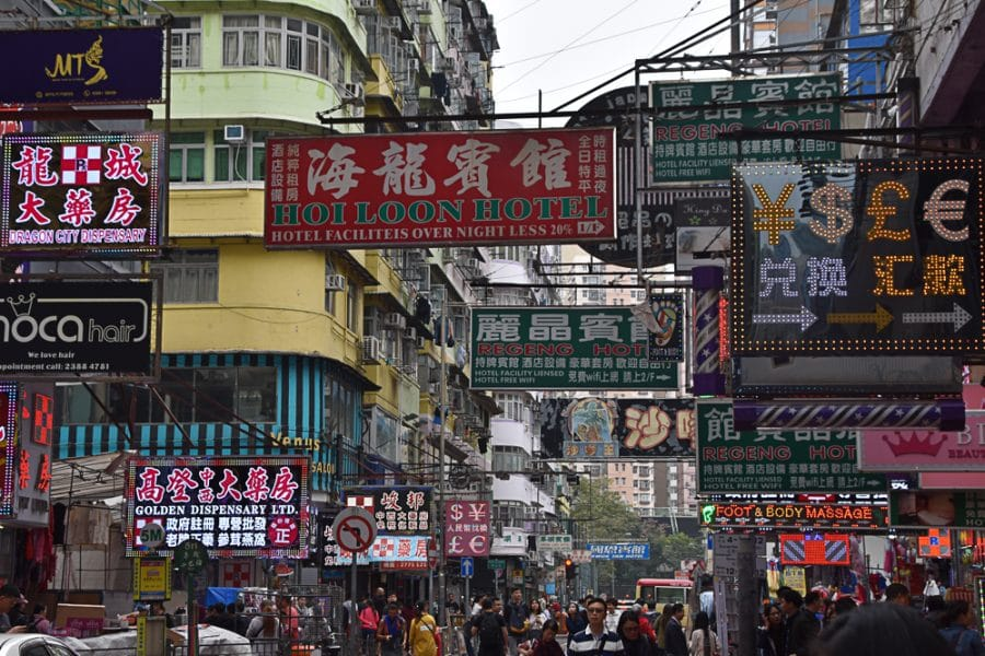 Kowloon Streets, Hong Kong
