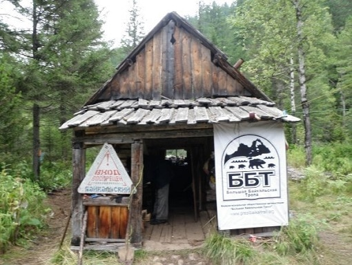 Great Baikal Trail Hut