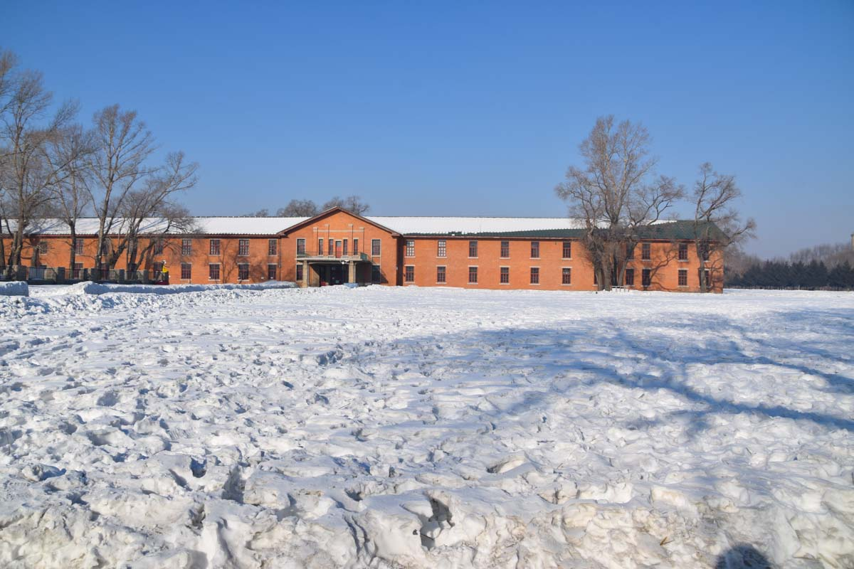 Unit 731 Building